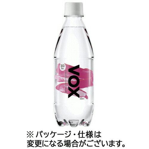 お取寄せ品 ヴォックス強炭酸水シリカ500mlペットボトル1セット(72本:24本×3ケース)