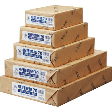 セキレイ 板目表紙70 A5判 業務用パック ITA70H 1パック(100枚)