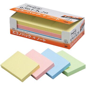 3M ポスト・イット エコノパック ノート 再生紙 75×50mm 混色 6561−K20 1パック(12冊)