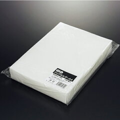 a4 サイズ ピクセル a4 サイズ cm a4 サイズ 比率 a4 サイズ インチ a4 サイズ ファイル a4 サイズ 封筒 紙サイズ 一覧表 紙 サイズ表 紙 サイズ a4 紙 サイズ a4 b4 紙のサイズ a4 紙のサイズ a4の半分 紙 サイズ a4 半分 紙 サイズ インチ A4 サイズ cm