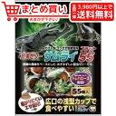【新】マルカン サムライ フラット 55 55個入 昆虫フード昆虫蜜・ゼリー