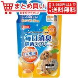 マルカンDP-246毎日消臭除菌スプレー詰め替え用 犬 猫 消臭 除菌剤 消臭剤