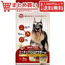 イースター ウェルケア ミニチュア シュナウザー専用 オールステージ 3kg(1kg×3) 犬 フード