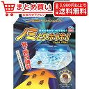 【送料無料】アース ペット 電子ノミとりホイホイ 犬 猫 防虫 殺虫剤