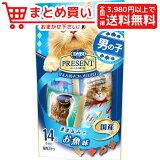 日本ペットフード コンボ プレゼント キャット おやつ 男の子 お魚味 42g(3g×14袋) 猫 おやつ