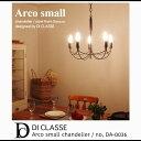 【スーパーSALE10%OFF】DI CLASSE Arco small chandelier ディクラッセ アルコ スモール シャンデリア L...