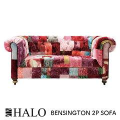 HALO BENSINGTON 2P SOFA W180cm×D96cm×H79cm ハロー …