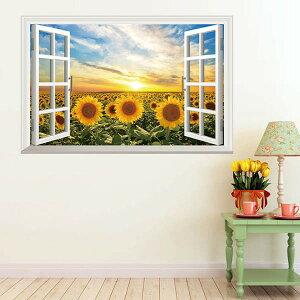 ウォールステッカー ひまわり畑 夏 だまし絵 アート インテリアシール 窓枠 壁デコレーション 北欧風 DIY リビング