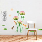 ウォールステッカー 幻想的 金魚と蓮 だまし絵 アート インテリアシール 窓枠 壁デコレーション 北欧風 DIY リビング