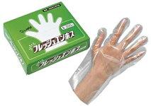 フレッシュエンボス手袋Sサイズ200枚入