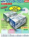 【ケース販売】スーパーカウンタークロス 薄手 35×60cm600枚(100枚×6箱) ピンク 1