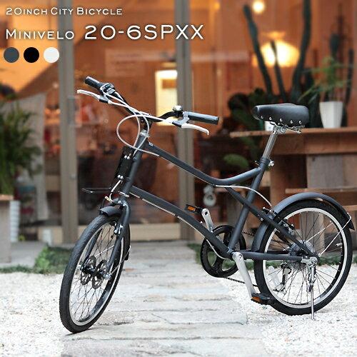 自転車 20インチ シマノ製6段変速機搭載 シティサイクル ミニベロ 20-6SPXX アウトドア シティサイ...