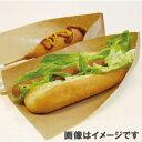 【食品用包装資材】パットレーNO.14
