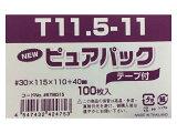 【メール便対応】OPP袋(ラッピング用透明袋) ピュアパック(テープ付) 100枚入 T11.5-11