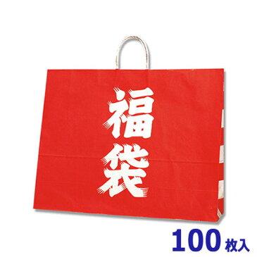 【福袋】25チャームバッグ 福袋 60-2 (100枚入)