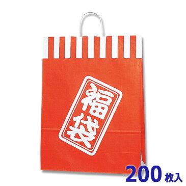 【福袋】25チャームバッグ 福袋 紅白 カスタムB (200枚入)