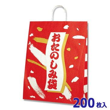 【福袋】25チャームバッグ おたのしみ袋 A カスタムB (200枚入)