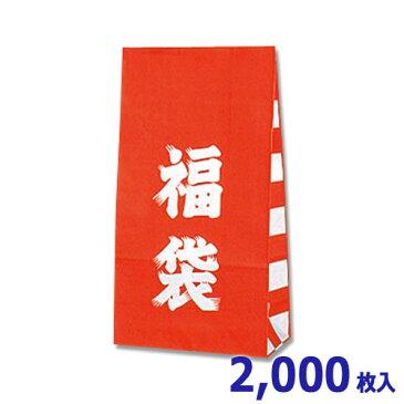 【福袋】ファンシーバッグ S1 福袋 (2000枚入)