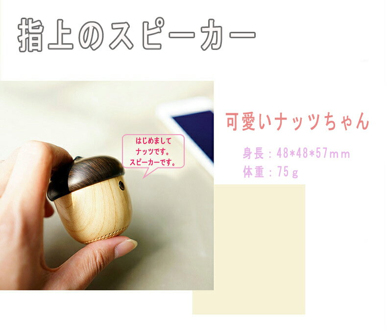 ミニスピーカーBluetooth可愛い小型USBワイヤレスポータブルオリジナルミニスピーカー【アウトレット】スマホ持ち運び便利