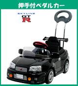 �ߥ����˲����եڥ��뼰�������饤��GT-RR34
