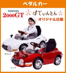 【レビューを書いて送料無料(一部地域)】ミズタニ ペダルカー TOYOTA2000GT