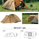 SNOWPEAK(���Ρ��ԡ����˥���˥ƥ��ɡ���S�ƥ��(onecolor)��SDE-002R
