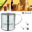 SNOW PEAK スノーピーク Single Mug Cup ステンレスマグカップ 〔カップ 食器 カトラリー〕 (NC):E-010R