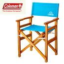 Colemanコールマン2016SSウッドチェアクラシック(キャンプ用品チェア)(ターコイズ):2000026761