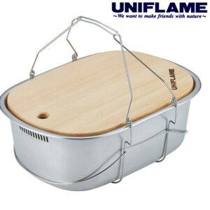 UNIFLAME ユニフレーム フィールドキャリングシンク 〔キャンプ用品 クッカー カトラリー〕 (NC):660416