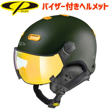 クーポンゲットで10%OFF!12/3まで CP シーピー 2019モデル CP CARACHILLO カラチーロ VCM バイザー付き ヘルメット スキー スノーボード (-):CPC1924