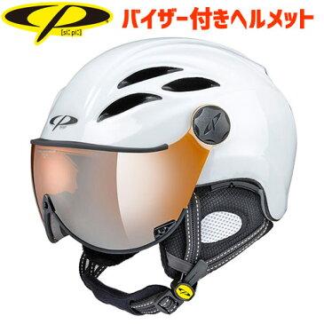 クーポンゲットで10%OFF!12/3まで CP シーピー 2019モデル CP CURAKO クラコ WHS バイザー付き ヘルメット スキー スノーボード (-):CPC1928
