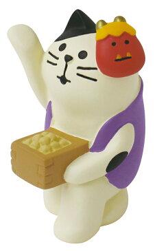 decoleconcombre 節分2019 豆まき猫 紫
