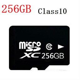 MicroSDメモリーカード マイクロ SDカード 容量256GB Class10 MSD-256G