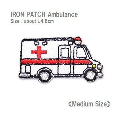 ワッペン 救急車(きゅうきゅうしゃ) 働く車 Mサイズ 全長4.8cm前後 《刺繍ワッペン アイロンワッペン 乗り物ワッペン》