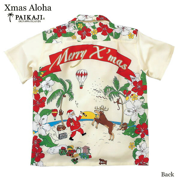 メンズ アロハシャツ半袖 クリスマスアロハ PAIKAJI かりゆしウエアのウエディングにも