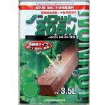 三井化学産資ノンロット屋外用Zカラーダークオーク3.5L