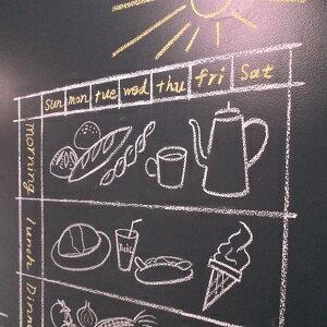 【送料無料・あす楽】水性黒板塗料チョークボードペイント950ml/5平米