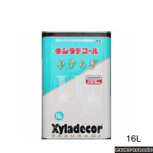 【送料無料】油性キシラデコール白木やすらぎ16L