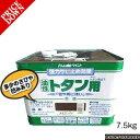 【数量限定超特価】【ワケあり商品】アトムハウスペイントトタン用AT7.5kg