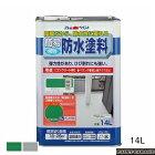 アトムハウスペイント簡易防水塗料14Lグリーン