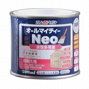 【あす楽】アトムハウスペイント(塗料/ペンキ)水性オールマイティーネオ200ML ラベンダー