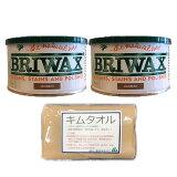 【 おまけ付き!】BRIWAX(ブライワックス) 全14色 400ml(約4平米分) 2缶セット キムタオル(紙ウエス)付/屋内木部用/ワックス