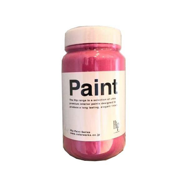 5月はエントリーでP10倍★Hip mini(ヒップミニ) Love color 全18色 エッグシェル(2分ツヤ) 200ml(約1平米分)ラブカラー 明るいトーン 水性ペンキ 水性塗料 DIY COLORWORKS カラーワークス 室内 ペンキ