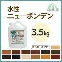 水性ニューボンデン 3.5k 塗料販売