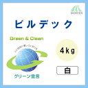 ビルデック 白 ツヤけし 4kg(約20平米分) 大日本塗料 弱溶剤/内外壁/防カビ