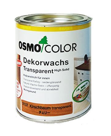 【 おまけ付 】 オスモカラー ウッドワックス 全13色 0.75L(約15平米分) オスモ&エーデル 木部 屋内用 自然塗料 赤ちゃん 安全 塗料 おすも OSMO