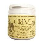 バターミルクペイント 全23色 ツヤけし 200ml(約1.3平米分) Old Village(オールドビレッジ) Buttermilk Paint 水性 多用途 自然塗料 DIY クラフト リメイク 赤ちゃんにも安心・安全な水性ペンキ