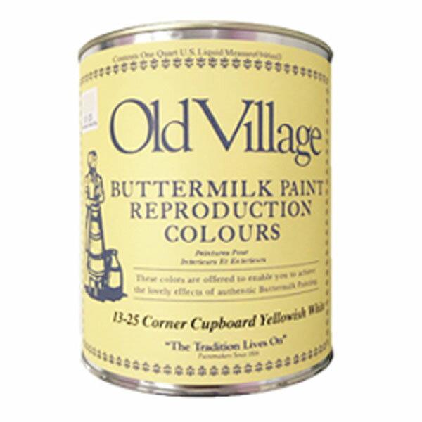 バターミルクペイント 全23色 ツヤけし 946ml(約6平米分) Old Village(オールドビレッジ) Buttermilk Paint 水性 多用途 自然塗料 DIY クラフト リメイク 赤ちゃんにも安心・安全な水性ペンキ