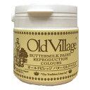 バターミルクペイント 全23色 ツヤけし 473ml(約3平米分) Old Village(オールドビレッジ) Buttermilk Paint 水性 多用途 自然塗料 DIY クラフト リメイク 赤ちゃんにも安心・安全な水性ペンキ