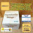 【ディスクタイプ】 スーパーアシレックス【オレンジ】 100枚...
